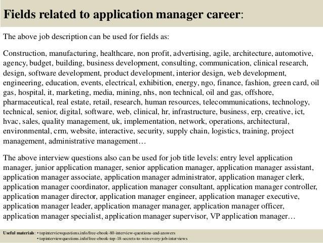 application manager job description