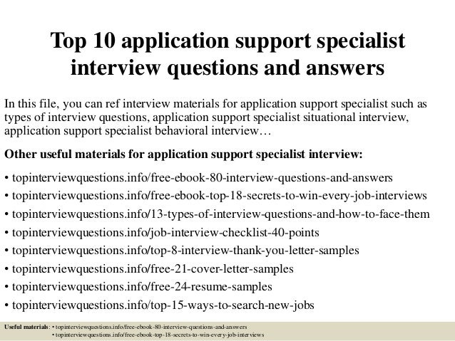 application support interview questions