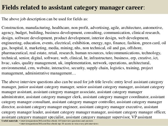 top 10 assistant category manager interview questions and answers