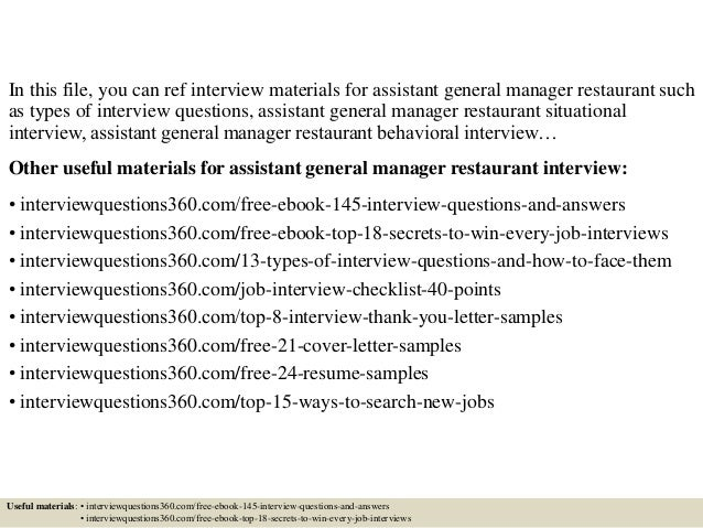 store assistant manager interview questions