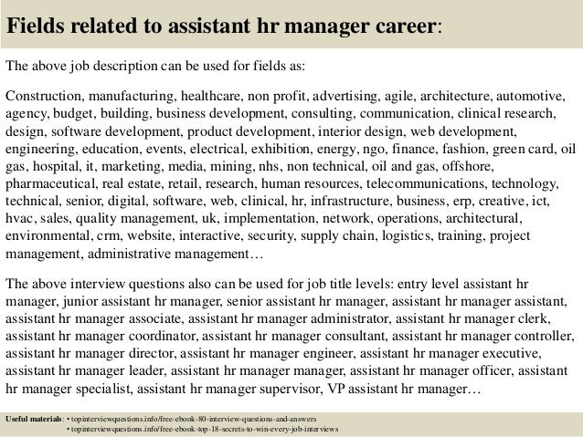 Top 10 assistant hr manager interview questions and answers – Hr Manager Job Description