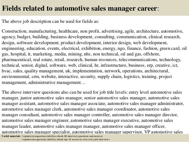 Top 10 automotive sales manager interview questions and answers