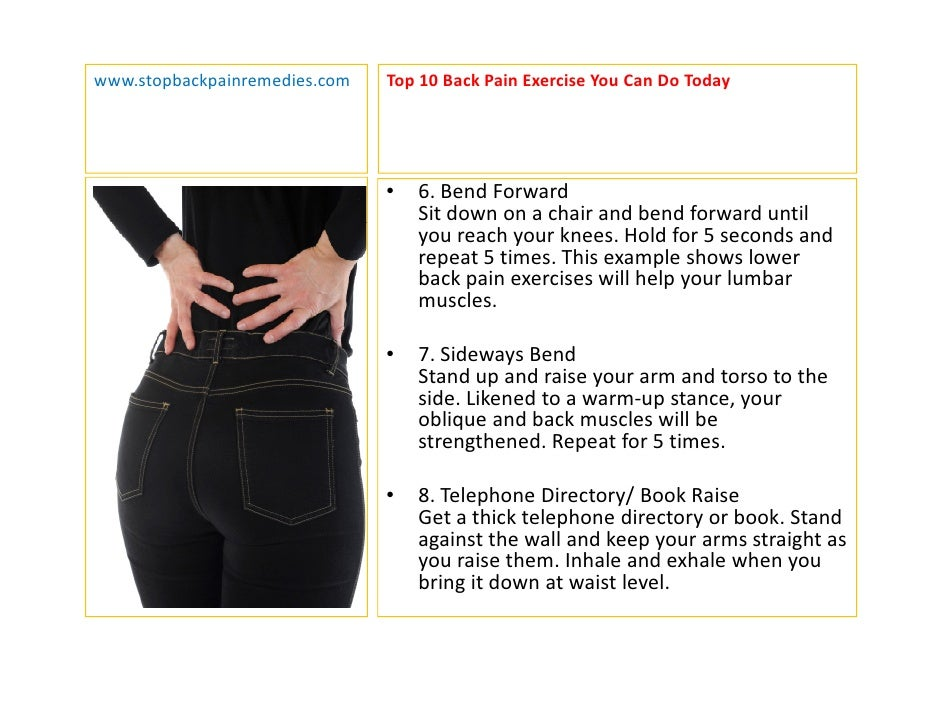 wall exercises for lower back pain