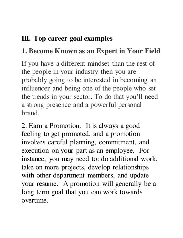 writing career goals examples