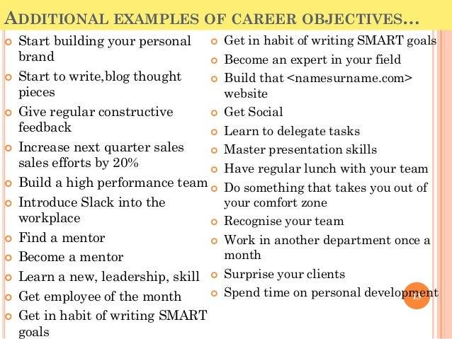 it career goals examples