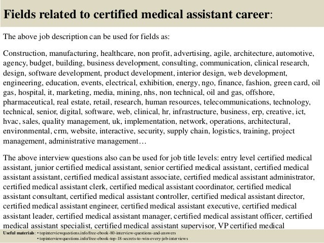 certified medical assistant qualifications