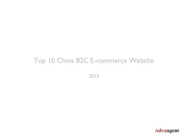 Top 10 China B2C E-commerce Website 2013