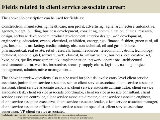 job description for customer service associate