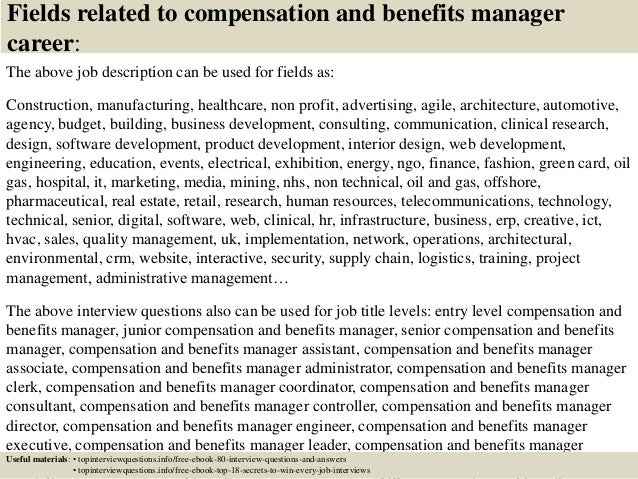 17 fields related to compensation and benefits manager career the above job description