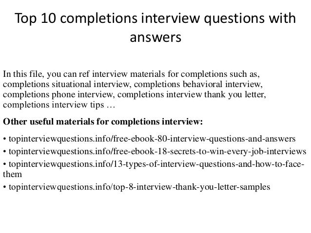 phone interview questions to ask
