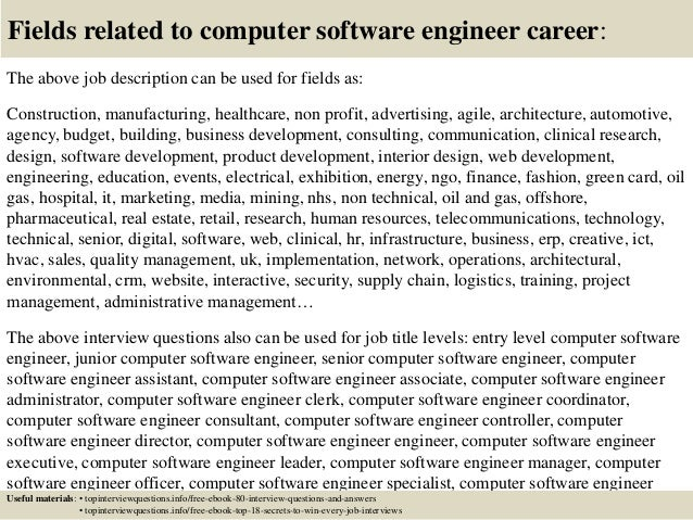 Top 10 computer software engineer interview questions and answers
