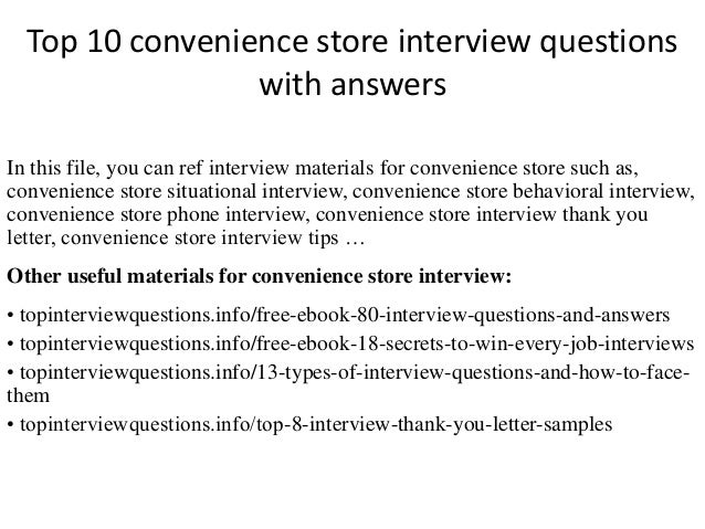top 10 convenience store interview questions with answers