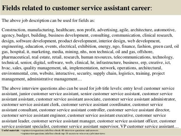 job description customer care