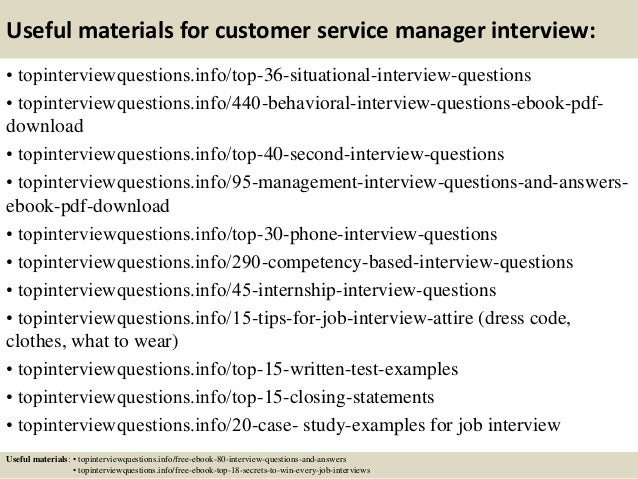 customer care interview questions