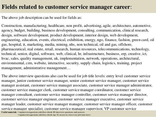 customer service manager job description - Template
