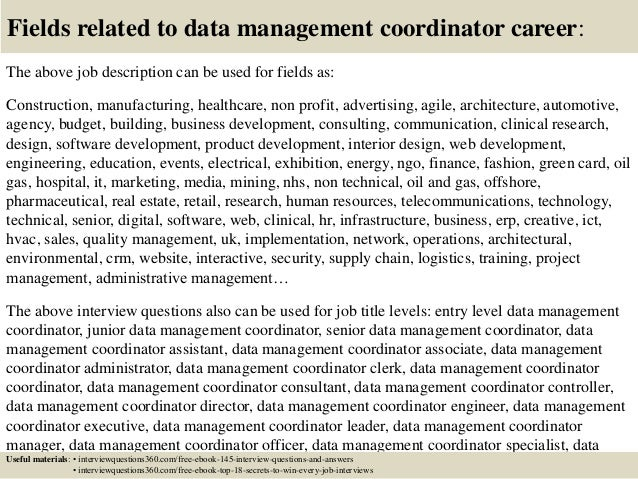data management interview questions