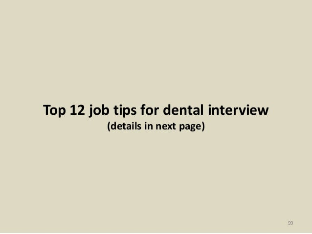 dental interview questions