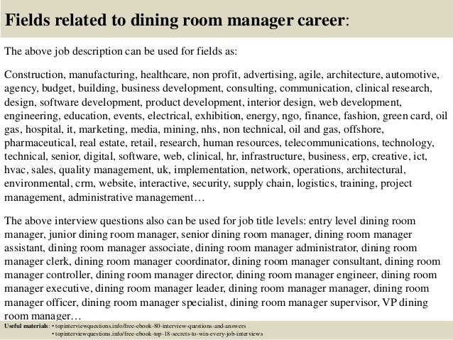 17 Fields Related To Dining Room Manager Career The Above Job Description