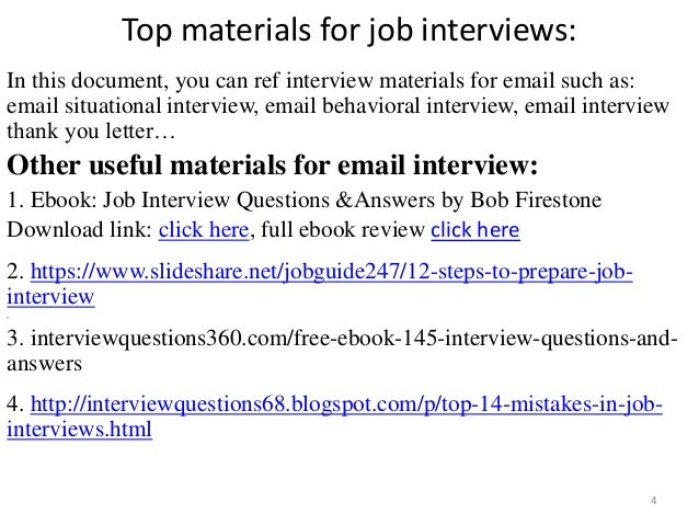 email interview