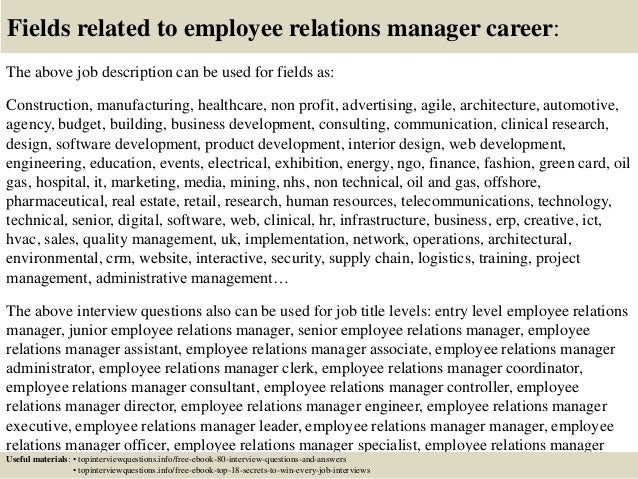 17 fields related to employee relations manager - Employee Relation Manager Resume