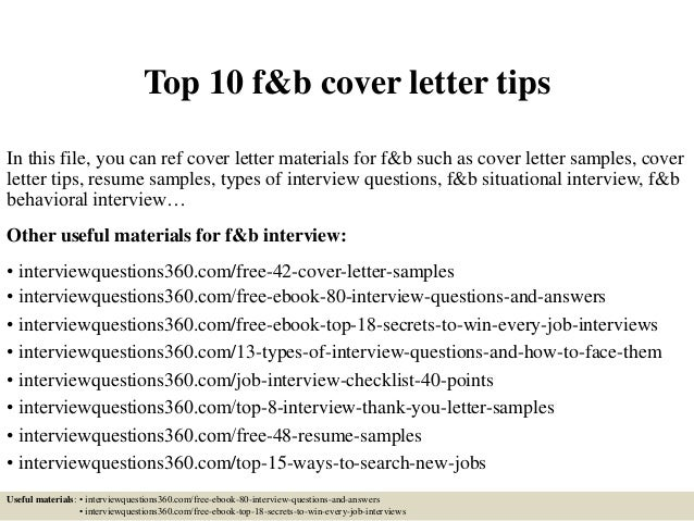 cover letter materials for f b such as cover letter samples cover