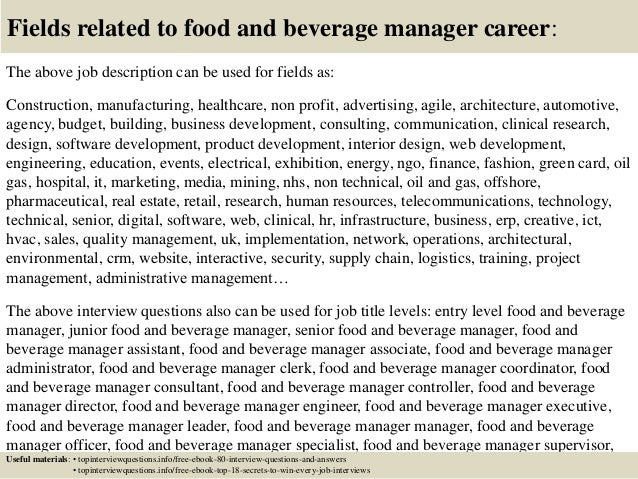 Top 10 Food And Beverage Manager Interview Questions And