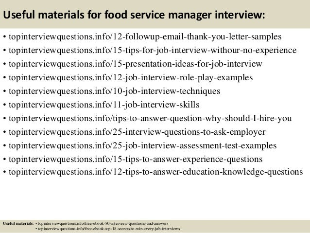 14 Useful Materials For Food Service Manager Interview