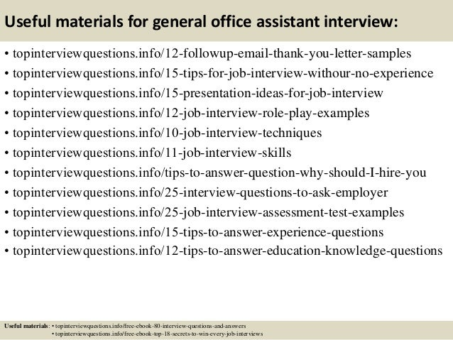 14 useful materials for general office assistant interview - Office Assistant Interview Questions And Answers