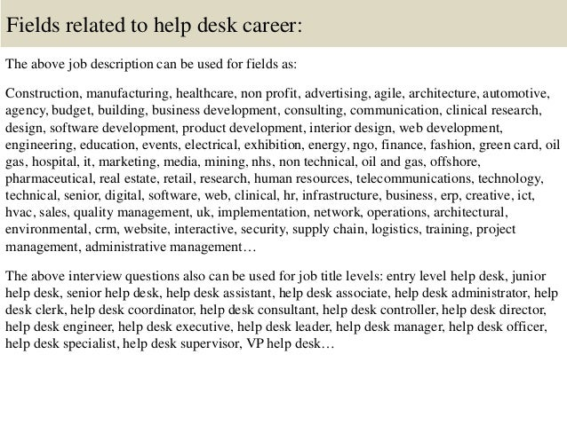 16. Fields Related To Help Desk ...