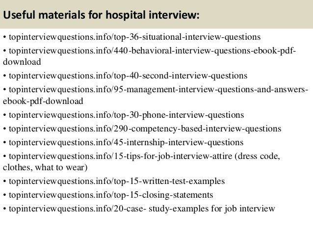 Top 10 hospital interview questions and answers