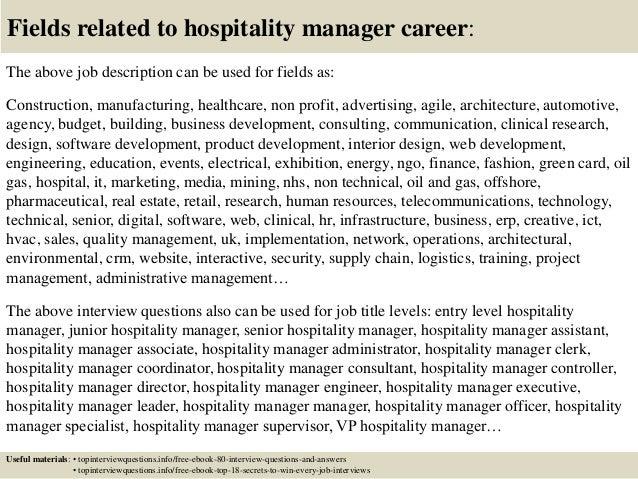 hospitality manager job description