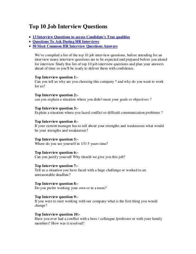 Top 10 HR interview questions