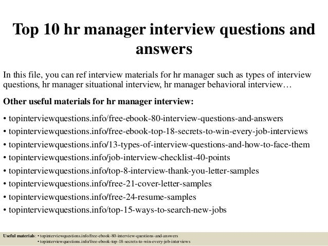 how to ask hr for interview