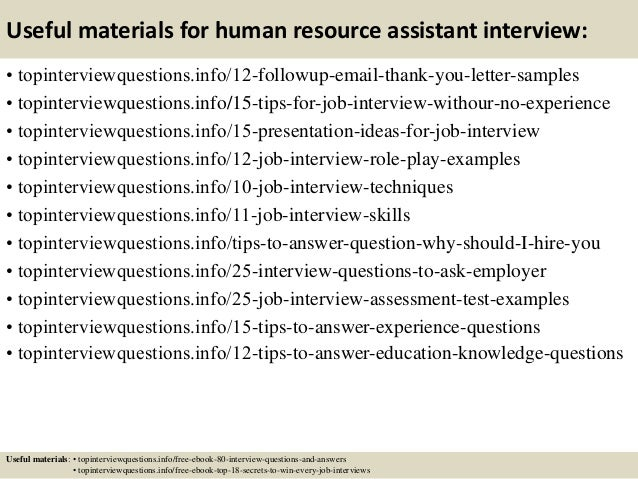 Top 10 human resource assistant interview questions and answers