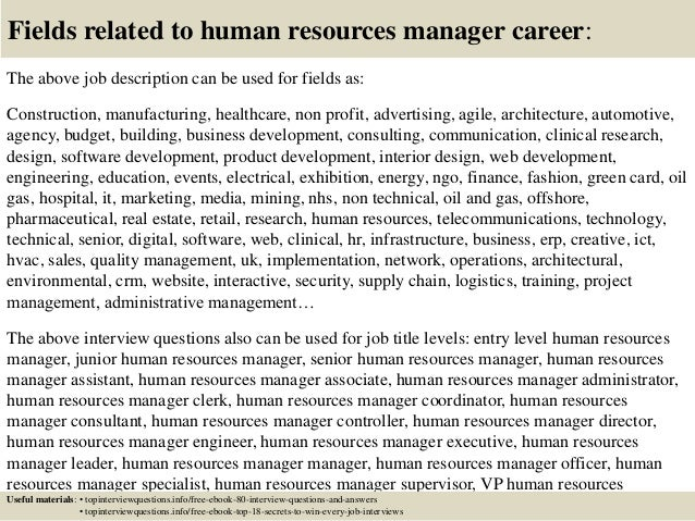 Top 10 human resources manager interview questions and answers