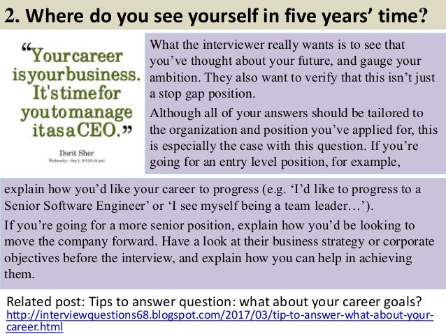 Interview Questions If Your Job Progresses You Like What Step Your Career