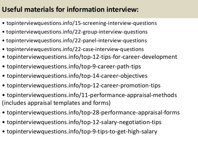 information interview questions and answers