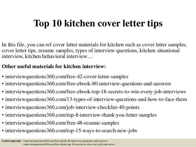 cover letter for kitchen job