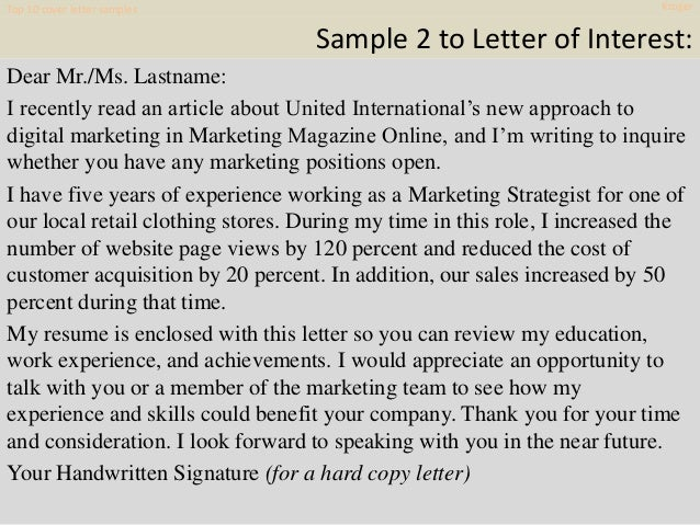 Top 10 Kroger Cover Letter Samples