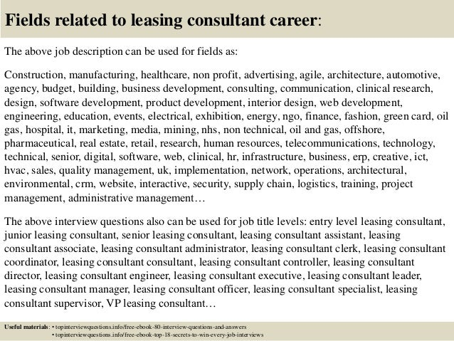 17 fields related to leasing consultant career the above job description