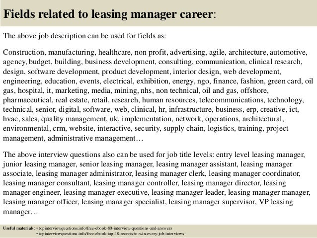 Top 10 leasing manager interview questions and answers