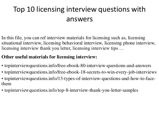 top 10 licensing interview questions with answers