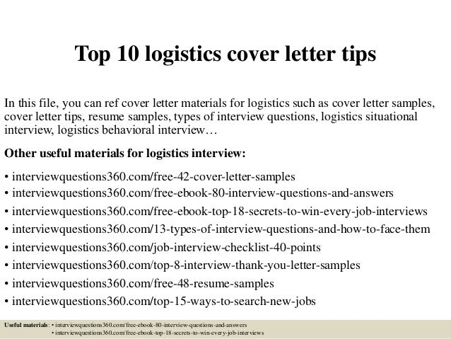 logistics coordinator cover letters