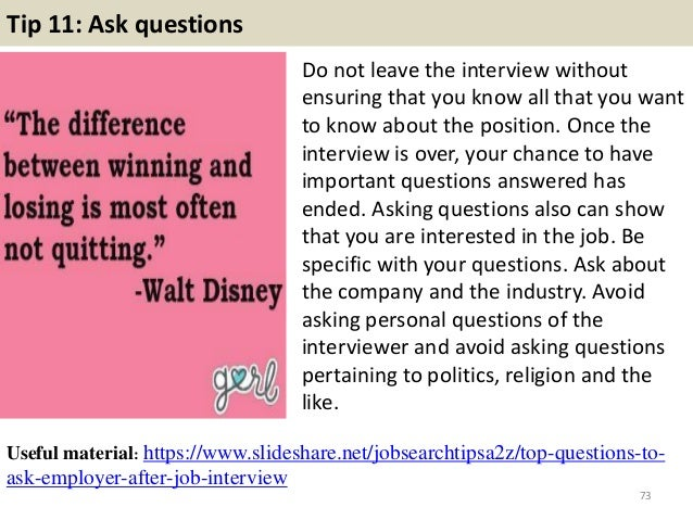 interviewee questions to ask