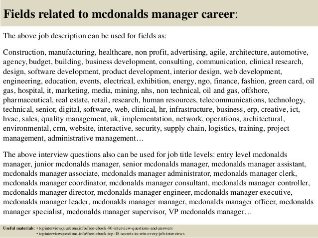 Top 10 Mcdonalds Manager Interview Questions And Answers