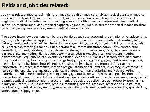 how to answer medical interview questions