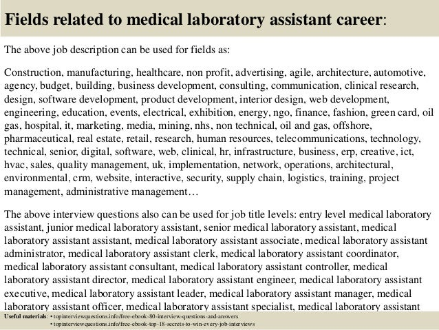 Top 10 medical laboratory assistant interview questions and answers
