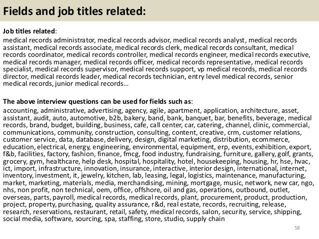 medical records administrator job description