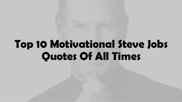 all about steve quotes - photo #40