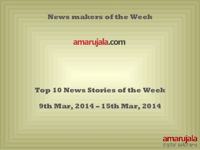 News makers of the Week Top 10 News Stories of the Week 9th Mar, 2014 – 15th Mar, 2014